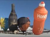 В Швейцарии начался 39-й ежегодный фестиваль воздушных шаров