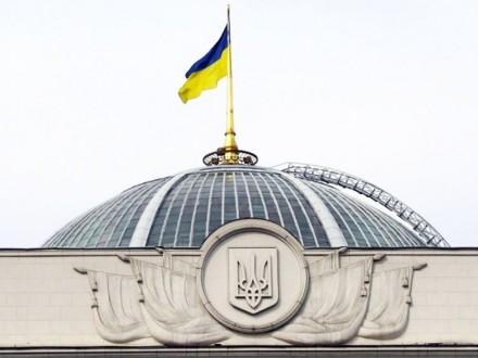Рада планує дозволити створити український культурний фонд