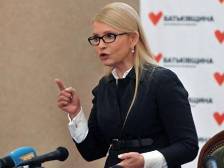 Специалист: Если Тимошенко так желает отставки Гройсмана, пусть соберет 150 подписей депутатов