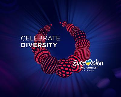 Організатори розповіли, на які події Євробачення-2017 можна придбати квитки