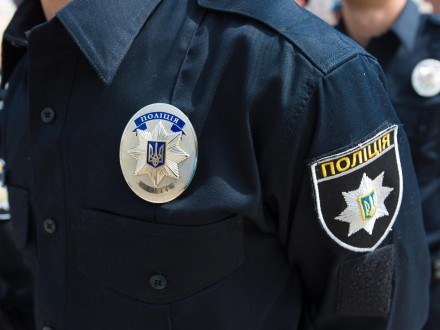 После травмы полицейского встолкновениях смитингующими вКиеве возбуждено уголовное дело