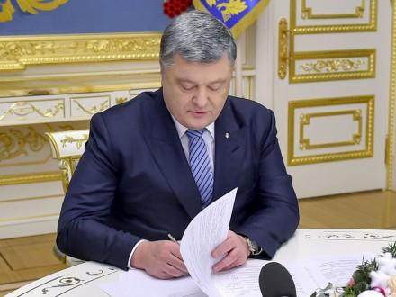 Жителей Украины проинформируют осотрудничестве сНАТО