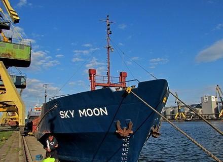 Арест судна Sky Moon: обвинение против капитана передали всуд