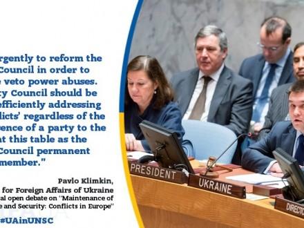 Клімкін виступив за невідкладне реформування Радбезу ООН