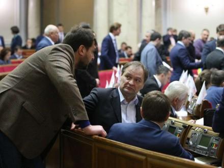 Рада у середу планує розгляд законопроектів щодо прав переселенців