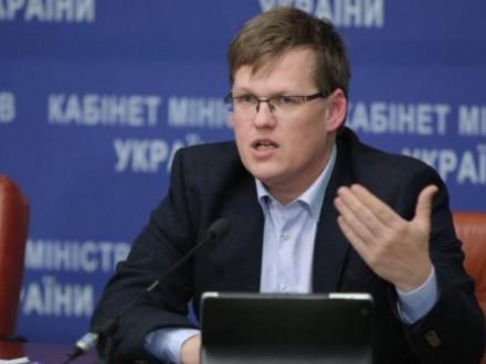 Розенко пояснил, чего ожидать отпенсионной реформы вгосударстве Украина