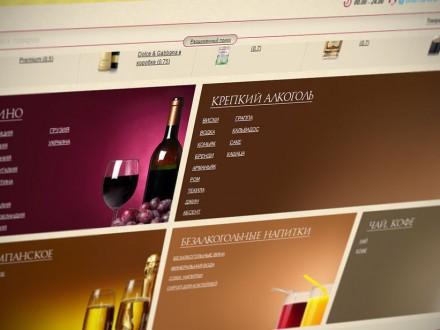 Купувати алкоголь в Інтернеті можна лише на офіційних сторінках виробників - експерт