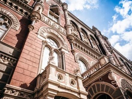 Генпрокуратура відмовилась відкрити кримінальне провадження проти глави Нацбанку