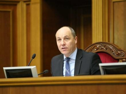 Совещание Верховной рады сорвалось из-за отсутствия депутатов
