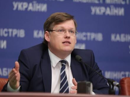 П.Розенко пообіцяв, що соцстандарти у 2017 році зростатимуть швидше, ніж інфляція