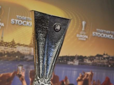 Сегодня состоится жеребьевка 1/8 финала Лиги Европы