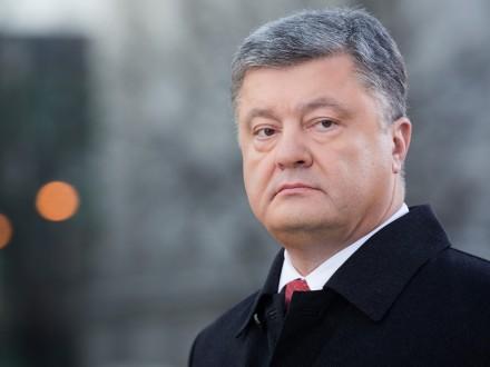 Порошенко відвідає Дніпропетровщину 27 лютого