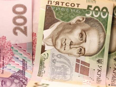 Проблемные банки «съели» 19,5 млрд грн госпредприятий,— Фонд гарантирования