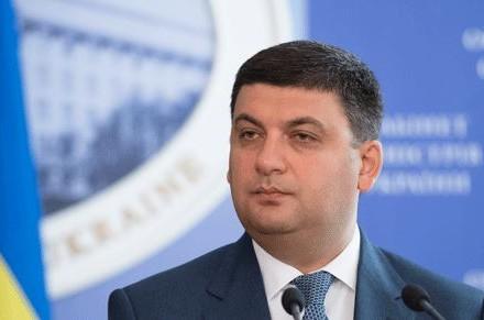 самопровозглашенные ДНРи ЛНР  объявили торговую блокаду Киеву 7de6fa07841daa5a4e0f88993d3aa02980c450d7