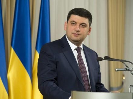 Киев увидел в блокаде Донбасса украинскими радикалами выгоду для России
