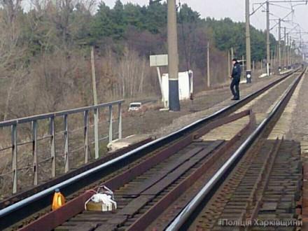 Рух потягів у Харківській області зупинили на понад чотири години через муляж міни