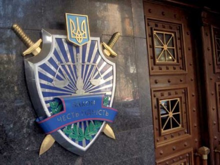 У Генпрокуратурі запевнили, що кошти Януковича-молодшого у банку заблоковані