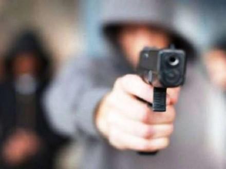 nv.ua Невідомі підстрелили чоловіка у Києві і вкрали у нього сумку із 4 млн  грн 02d73e738cd45