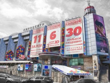 Кремлівський упир розважається?: Близько 700 осіб евакуювали з кіноцентру у центрі Москви - ЗМІ