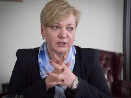 У ГПУ підтвердили тиск голови Нацбанку на суди