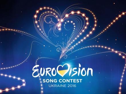 Організатори опублікували список учасників Євробачення-2017