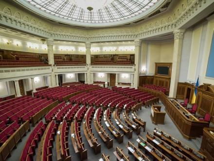 Парубий преждевременно  закрыл вечернее совещание  Верховной Рады