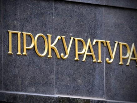 Прокуратура повідомила підозру в держзраді 136 екс-депутатам Криму