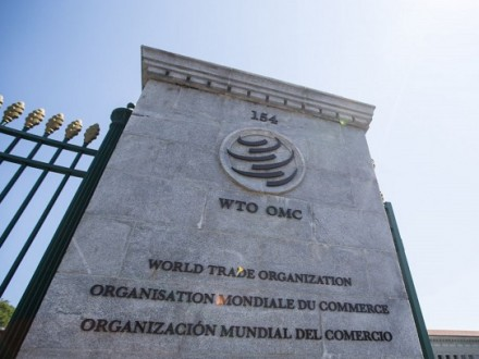 Група експертів СОТ буде створена 21 березня, попри позицію РФ – Мінекономрозвитку