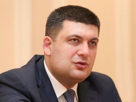 Украина иМВФ уточняют показатели финансового роста из-за блокады— Гройсман