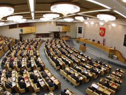 Держдума заборонила грошові перекази з РФ в Україну через іноземні системи