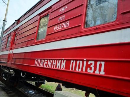 Пожежні потяги Укрзалізниці направлені до Харківщини через НС на складі боєприпасів