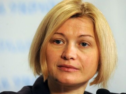 Ірина Геращенко прокоментувала дані про посвідчення учасника АТО у кілера Д.Вороненкова