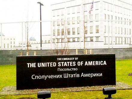 Введение е-деклараций для гражданского общества— шаг назад,— посольство США вУкраинском государстве