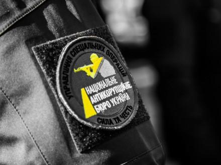 НАБУ проводит обыски вОдессе из-за подозрительной покупки завода «Краян»