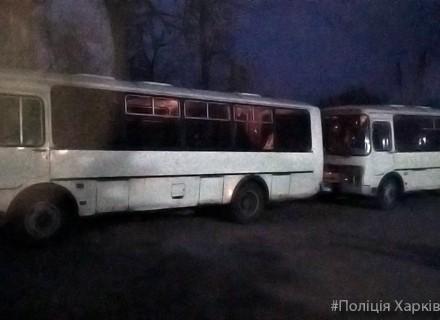 Слідчі і оперативники поліції вирушили до Балаклії для розслідування