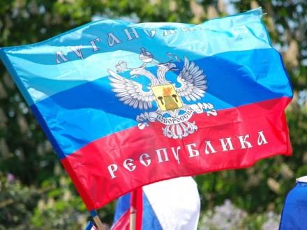 Жителя Луганщини засудили за фінансування терористів