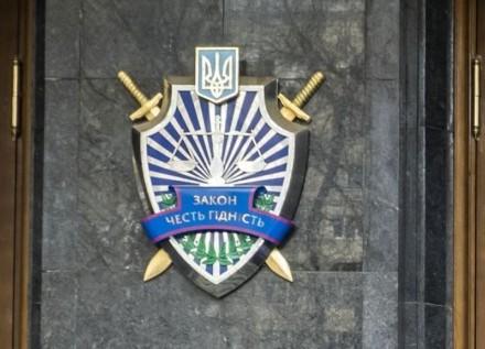 Молоді українські прокурори стажуватимуться в Берліні - ГПУ