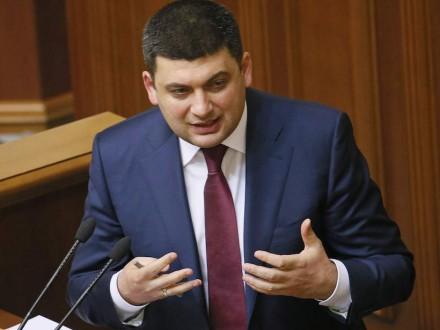 Гройсман призвал руководителя Нацкомиссии невводить абонплату загаз