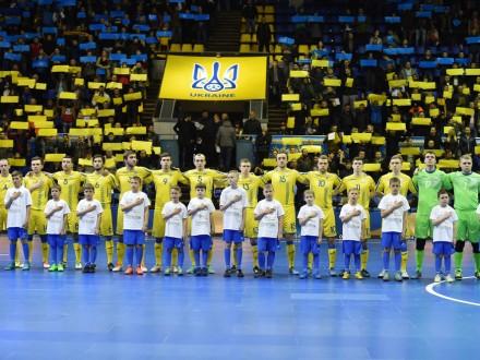 Збірна України здобула другу перемогу в кваліфікації ЧЄ з футзалу