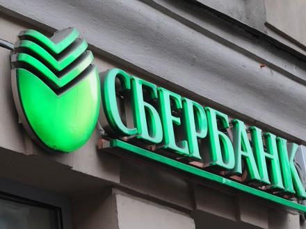 Суд Києва заборонив «дочці» російського «Сбербанка» використовувати торгову марку «Сбербанк»