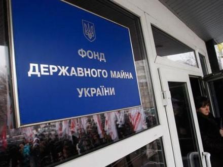 Обов'язки голови Фонду держмайна України виконуватиме Дмитро Парфененко