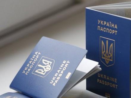 Міграційна служба оформила більше 3 млн біометричних паспортів