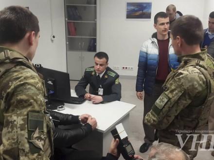 За 7 місяців українські прикордонники виявили близько 4 тис. осіб з бази Інтерполу