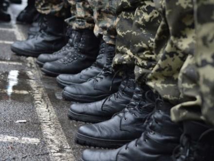 ВУкраинском государстве вступил всилу закон осоздании цельного реестра военнообязанных