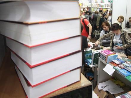 Міжнародна книжкова виставка відкрилася в Києві