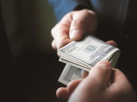 НАБУ оприлюднило схему розтрати коштів у
