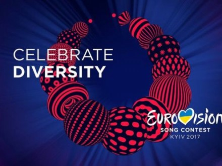 До Євробачення-2017 створили промо-ролик про Україну