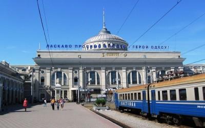 ИзОдессы встолицу страны Украина пустят дополнительные поезда— Майские праздники