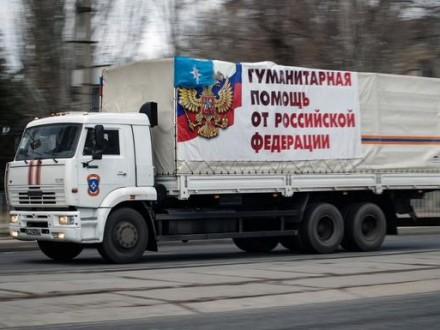 Гуманитарный конвой МЧСРФ возвращается изЛуганска в Российскую Федерацию — ЛНР