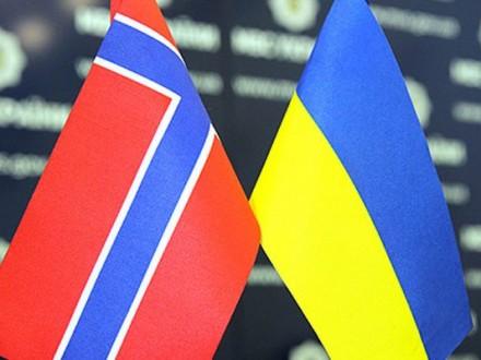 В этом году Норвегия выделит Украине $25 млн помощи